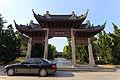 Suzhou Wenmiao 2015.04.23 16-02-58.jpg