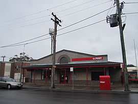 Swansea Post Office, NSW, Australia.jpg