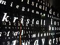Swarovski Kristallwelten 11 Eingangshalle.JPG