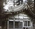 Tósógú szentély, Istálló a szent lónak. Fortepan 95091.jpg