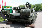 T-80BV - military vehicles static displays in Luzhniki 2010-06.jpg
