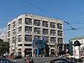 TASS headquarters.jpg