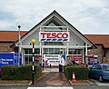 TESCO, Barton-Upon-Humber - geograph.org.uk - 862552.jpg