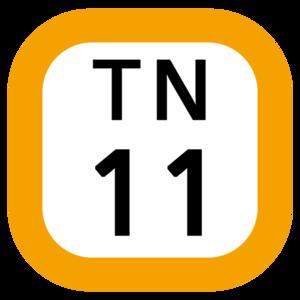 Tochigi Station - Image: TN 11