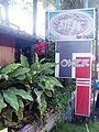 TOKER (Sedia , Soto Ceker, Steak, Iga Bakar), Jl. Brigjen Katamso, Wedoro, Waru, Sidoarjo - panoramio.jpg