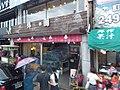 TW 台灣 Taiwan 新北市 New Taipei 瑞芳區 Ruifang District August 2019 SSG 06.jpg