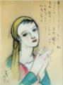TakehisaYumeji-1931-Hands.png