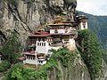 Taktsang Palphug Monastery aka Paro Taktsang aka Tiger's Nest, July 2016 03.jpg