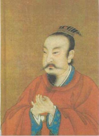 Emperor Dezong of Tang - Image: Tang Dezong