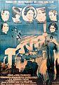 Tango 1933 film poster.jpg