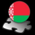 Template Flag Belarus.png