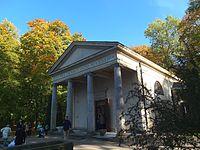 Temple of Diana, Arkadia, Poland.JPG