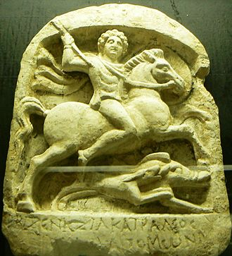 Thracian horseman - Image: Teteven History museum Thracian god 3 century BC