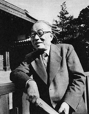 Tetsuro Watsuji cover