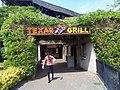 Texas Grill.jpg
