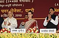 """The Chairperson, National Advisory Council, Smt. Sonia Gandhi dedicating the """"National Capital Thermal Power Project, Dadri"""" to the Nation, in New Delhi on September 09, 2010.jpg"""