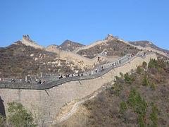 The Great Wall-Badaling-2004.jpg