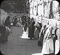 The Jews Wailing Place - Outer Wall of Temple. Jerusalem.jpg