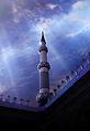 The Minar Blue.jpg