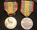 The Prabas Mala Medal, Coin Museum, Bangkok (2).jpg