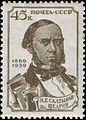 The Soviet Union 1939 CPA 704 stamp (Mikhail Saltykov-Shchedrin 45k).jpg