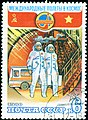 The Soviet Union 1980 CPA 5096 stamp (Soviet-Vietnamese Space Flight. Crew of Soyuz 37 at launching site) large resolution cancelled.jpg