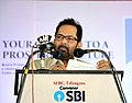 """The Union Minister for Minority Affairs, Shri Mukhtar Abbas Naqvi addressing at the inauguration of the """"Pradhanmantri Mudra Yojna"""" promotion campaign, in Hyderabad on October 05, 2017.jpg"""