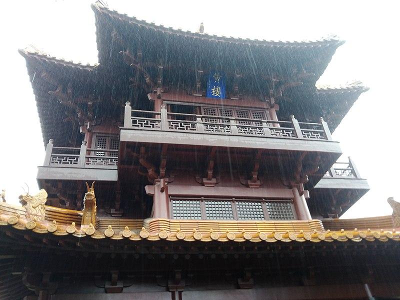 File:The Yellow Building, Xuzhou.jpg