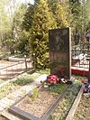 The grave of the Hero of the Soviet Union Ivan Sukhorukov.JPG