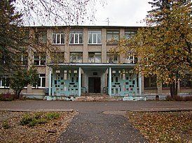 The overview of Obninsk's lycée.JPG