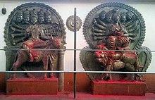 Kundalini - Wikipedia