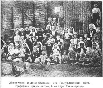 Thracian Bulgarians - Bulgarian refugees from Komotini, expelled by the Greeks, 1924.