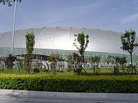 Centre olympique
