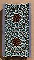 Tile from Uzbekistan, Louvre n03.jpg