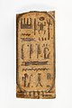 Tile with the Name of Seti I MET 26.7.918 EGDP015298.jpg