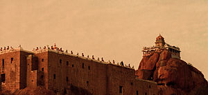 Tiruchirapalli Rock Fort - Tiruchirapalli Rock Fort