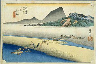 The Fifty-three Stations of the Tōkaidō - Kanaya-juku on the Ōi River