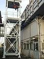 Tokaido Shinkansen maintenance work lift- Shizuoka.jpg