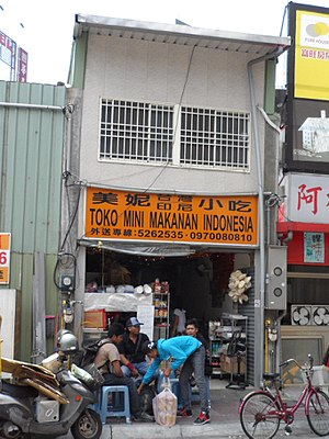 Indonesians in Taiwan - Indonesian food shop in Hsinchu City
