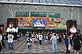 Tokyo Dome City 191009f.jpg