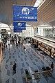 Tokyo International Airport International Terminal 20101022 1430.jpg