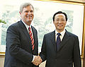 Tom Vilsack and Wan Gang in Beijing November 10, 2011.jpg