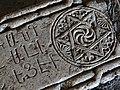 Tombstone with Engravings - Gandzasar Monastery - Nagorno-Karabakh (19204575815).jpg
