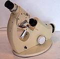 Topcon Lensmeter 11.JPG