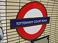 Tottenham Court Road stn Northern roundel.JPG