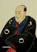 Toyokuni (歌川豐國)