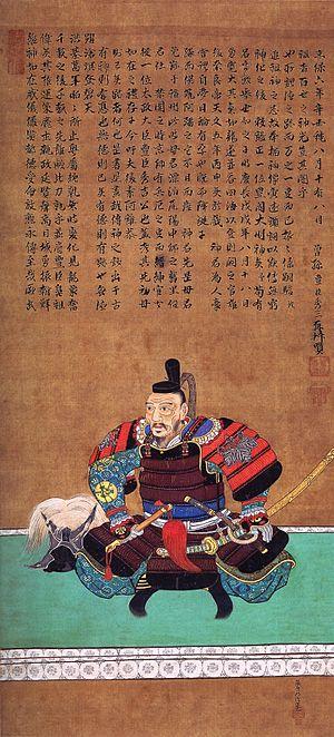 Agura - Toyotomi Hideyoshi sitting in agura position