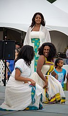 Traditional Eritrean dance