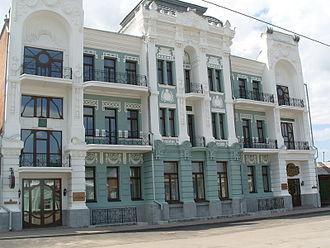 "Troitsk, Chelyabinsk Oblast - Hotel ""Central"" was built by the merchant Basharov in 1907"