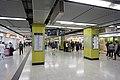 Tsim Sha Tsui Station 2019 01 part1.jpg